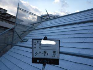和泉市の外壁塗装・屋根塗装専門店ロードリバース720