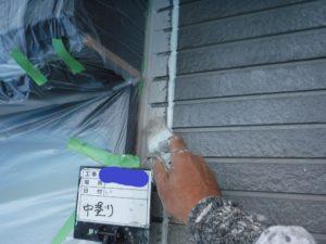 和泉市の外壁塗装・屋根塗装専門店ロードリバース261