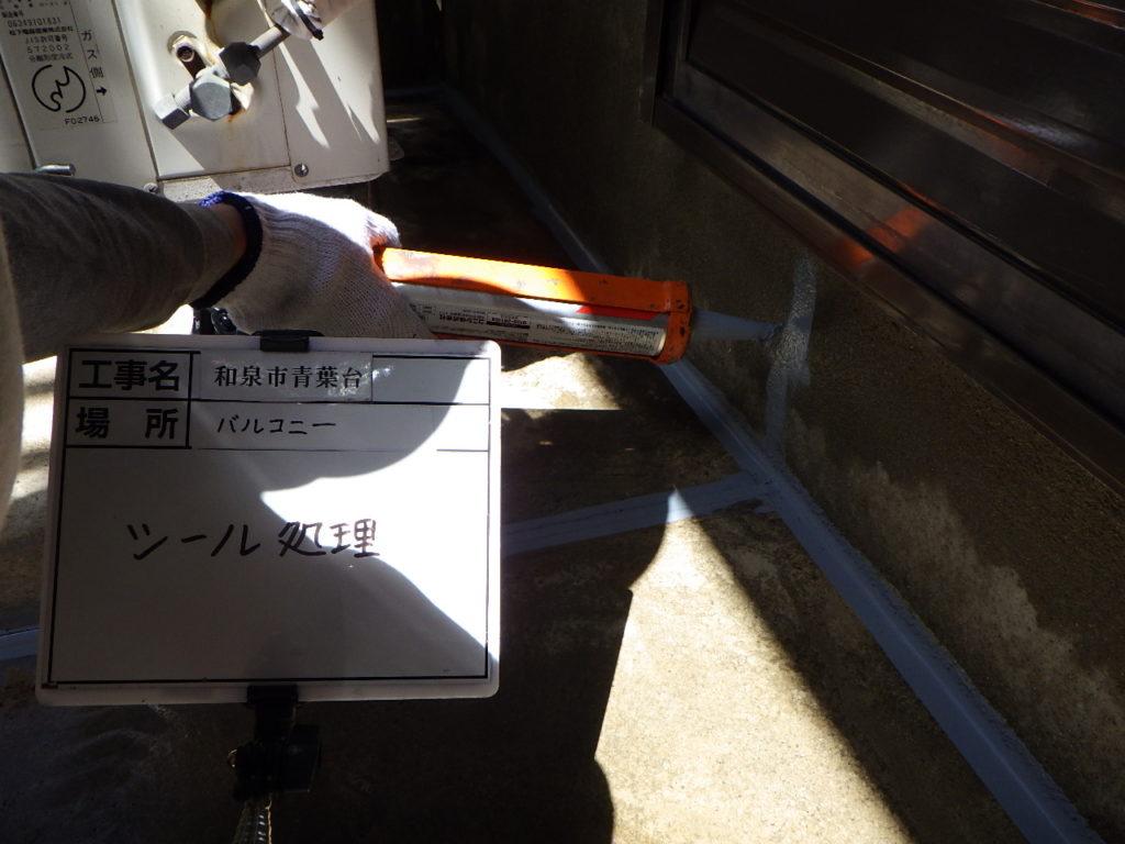 和泉市の外壁塗装・屋根塗装専門店ロードリバース693