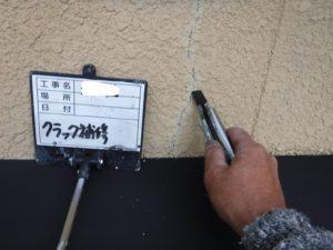 和泉市の外壁塗装・屋根塗装専門店ロードリバース908