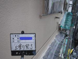 和泉市の外壁塗装・屋根塗装ロードリバース77
