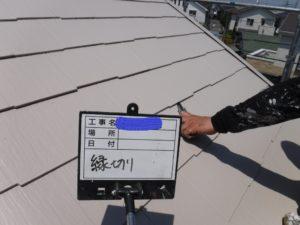 和泉市の外壁塗装・屋根専門店ロードリバース108