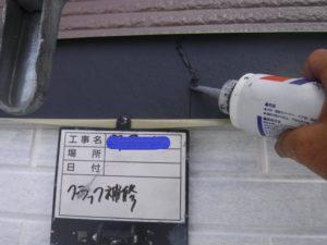 和泉市の外壁塗装・屋根塗装ロードリバース32