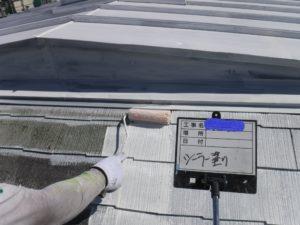 和泉市の外壁塗装・屋根塗装専門店ロードリバース294