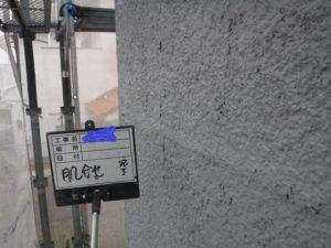 和泉市の外壁塗装・屋根塗装専門店ロードリバース378