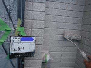 和泉市の外壁塗装・屋根塗装専門店ロードリバース251