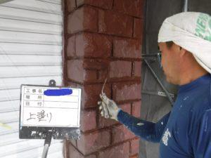 和泉市の外壁塗装・屋根塗装専門店ロードリバース320