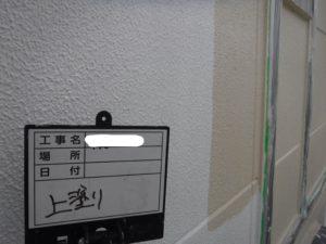 和泉市の外壁塗装・屋根塗装専門店ロードリバース737