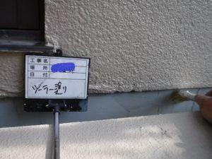 和泉市の外壁塗装・屋根塗装ロードリバース75