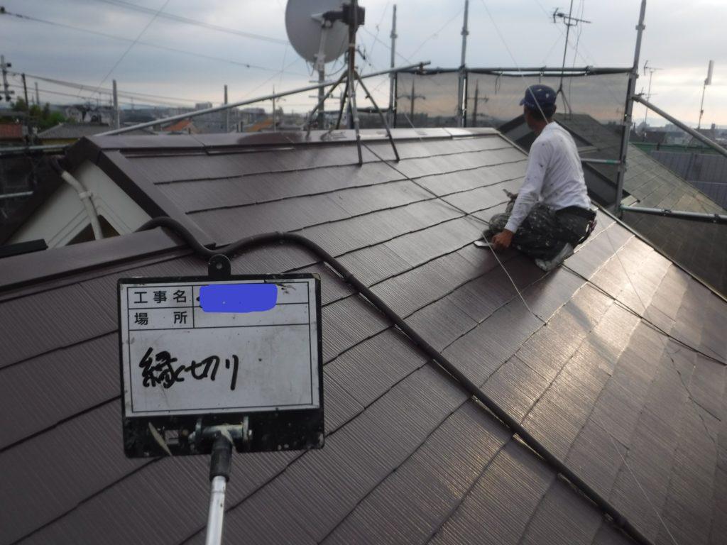 和泉市の外壁塗装・屋根塗装専門店ロードリバース151