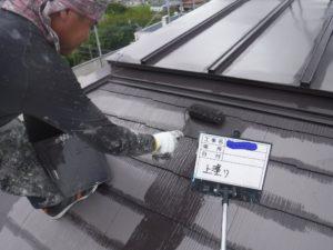 和泉市の外壁塗装・屋根塗装専門店ロードリバース300