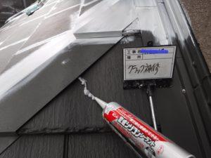 和泉市の外壁塗装・屋根塗装専門店ロードリバース331