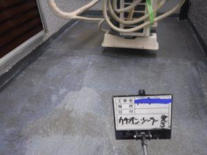 和泉市の外壁塗装・屋根塗装専門店ロードリバース394