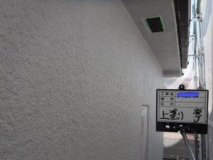 和泉市の外壁塗装・屋根塗装専門店ロードリバース382