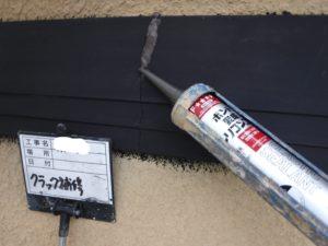 和泉市の外壁塗装・屋根塗装専門店ロードリバース912