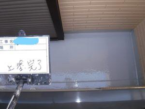 和泉市の外壁塗装・屋根塗装専門店ロードリバース436