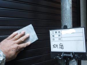 和泉市の外壁塗装・屋根塗装専門店ロードリバース747