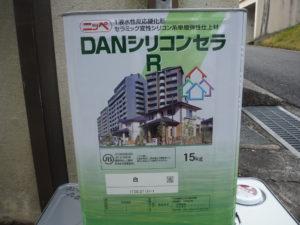 和泉市の外壁塗装・屋根塗装専門店ロードリバース773