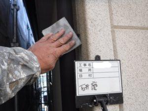 和泉市の外壁塗装・屋根塗装専門店ロードリバース751
