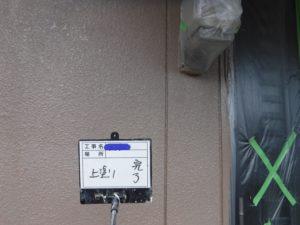 和泉市の外壁塗装・屋根塗装専門店ロードリバース357