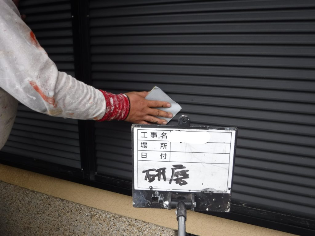 和泉市の外壁塗装・屋根塗装専門店ロードリバース925