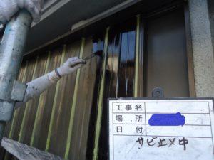 和泉市の外壁塗装・屋根塗装ロードリバース89