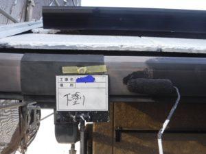 和泉市の外壁塗装・屋根塗装専門店ロードリバース363
