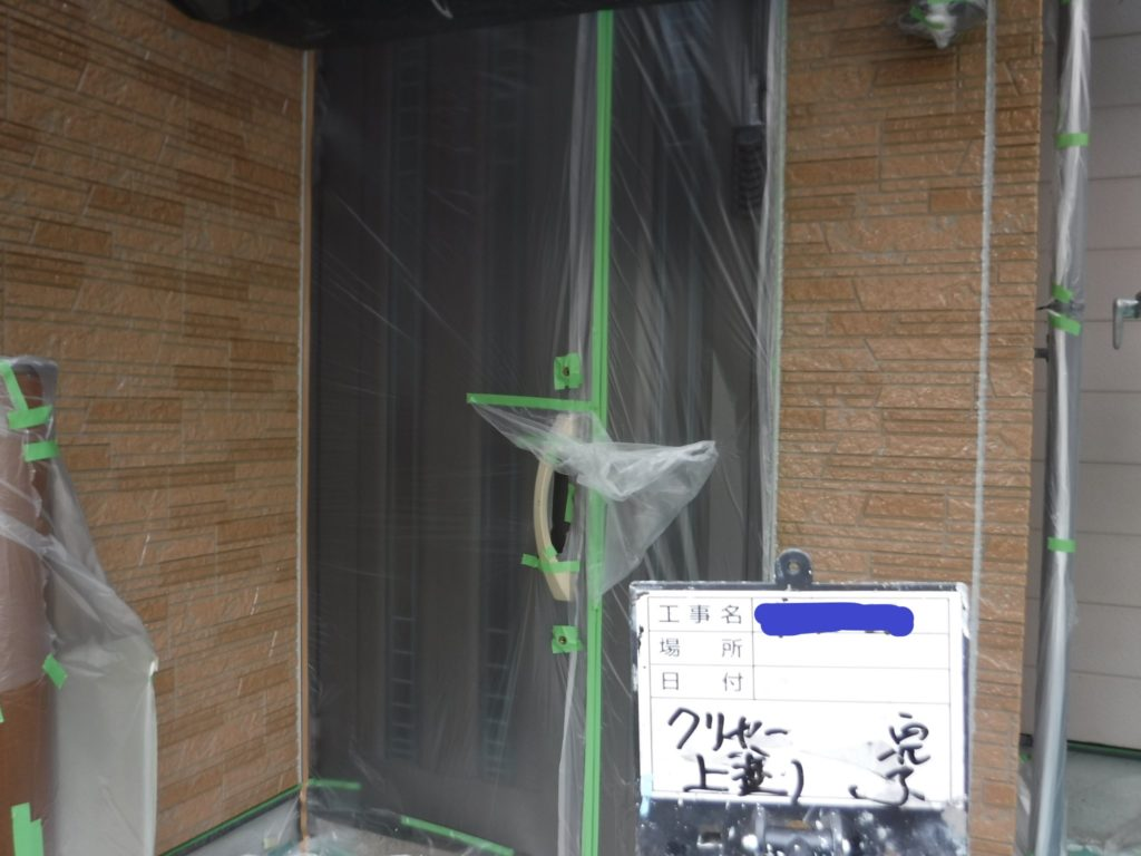 和泉市の外壁塗装・屋根塗装専門店ロードリバース186