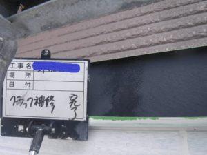 和泉市の外壁塗装・屋根塗装ロードリバース35