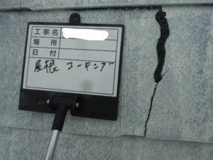 和泉市の外壁塗装・屋根塗装専門店ロードリバース810