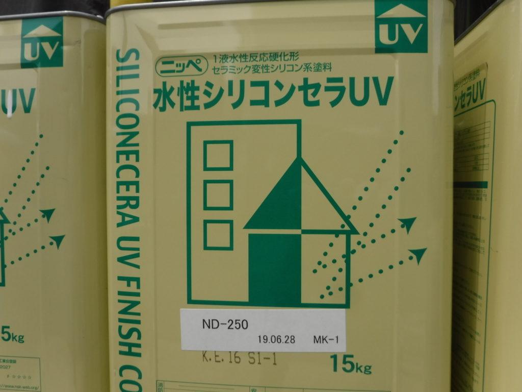 和泉市の外壁塗装・屋根塗装専門店ロードリバース156