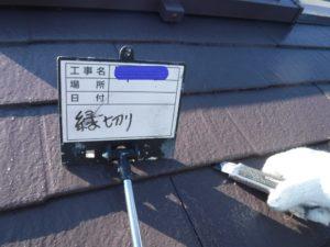 和泉市の外壁塗装・屋根塗装ロードリバース27