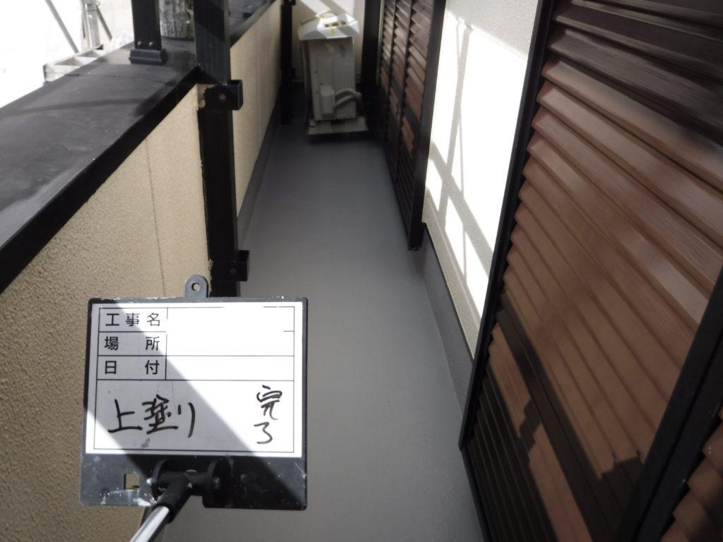 和泉市の外壁塗装・屋根塗装専門店ロードリバース745