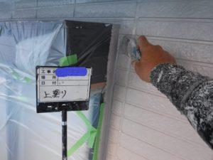和泉市の外壁塗装・屋根塗装専門店ロードリバース267