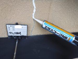 和泉市の外壁塗装・屋根塗装専門店ロードリバース909
