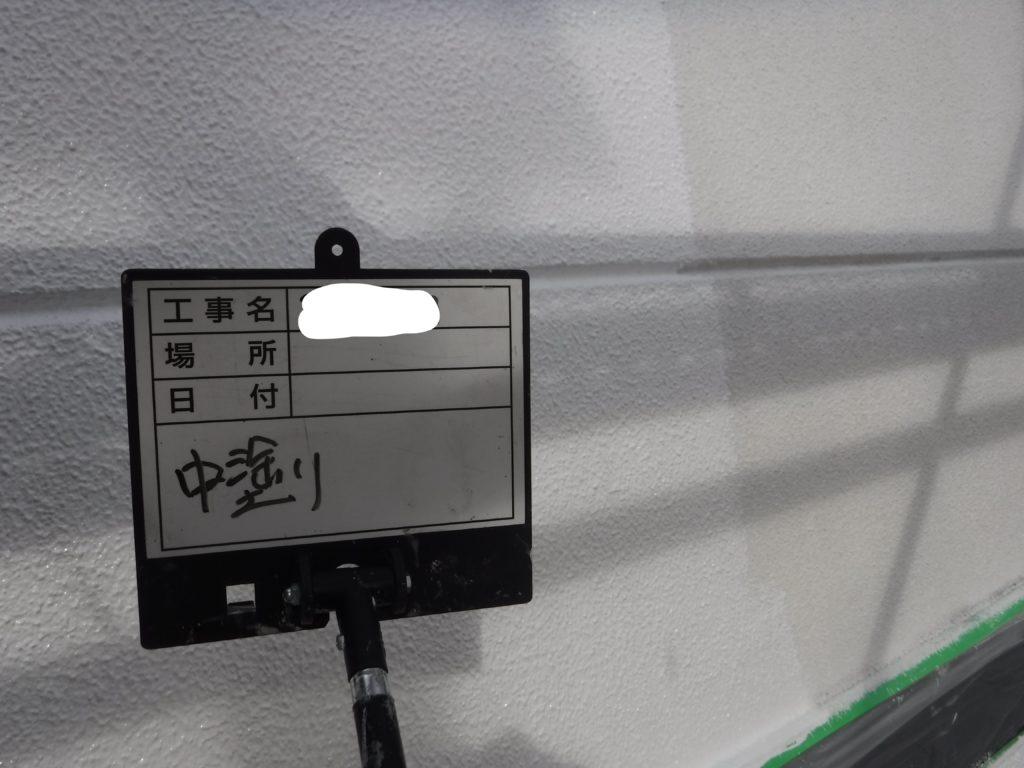 和泉市の外壁塗装・屋根塗装専門店ロードリバース734