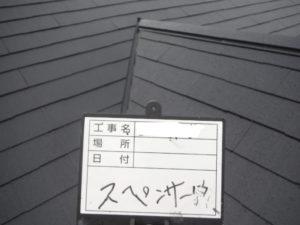 和泉市の外壁塗装・屋根塗装専門店ロードリバース818