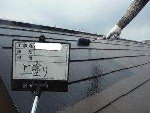 和泉市の外壁塗装・屋根塗装専門店ロードリバース814