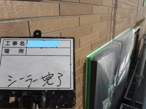 和泉市の外壁塗装・屋根塗装専門店ロードリバース426