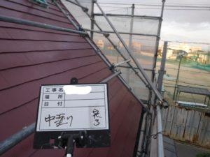 和泉市の外壁塗装・屋根塗装専門店ロードリバース722