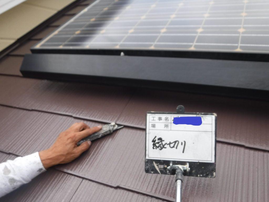 和泉市の外壁塗装・屋根塗装専門店ロードリバース149