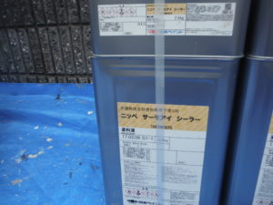 和泉市の外壁塗装・屋根塗装専門店ロードリバース805