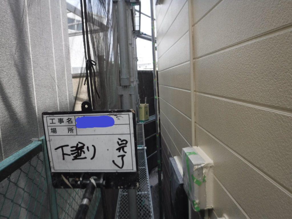 和泉市の外壁塗装・屋根塗装専門店ロードリバース202