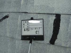 和泉市の外壁塗装・屋根塗装専門店ロードリバース811