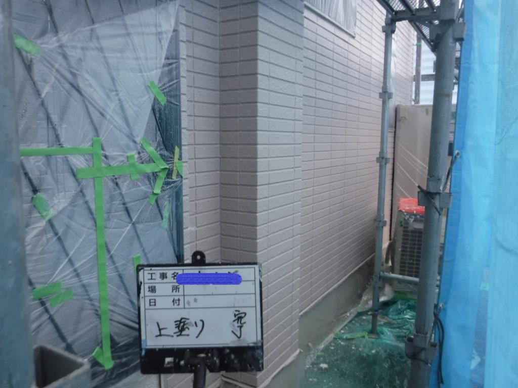和泉市の外壁塗装・屋根塗装専門店ロードリバース253