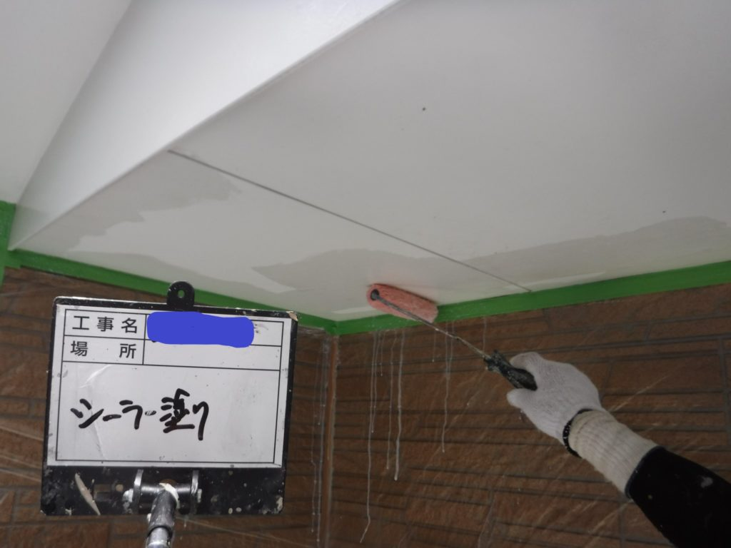和泉市の外壁塗装・屋根塗装専門店ロードリバース200