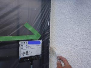 和泉市の外壁塗装・屋根塗装専門店ロードリバース247