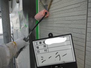 和泉市の外壁塗装・屋根塗装専門店ロードリバース825