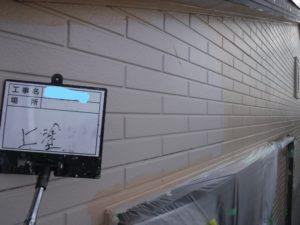 和泉市の外壁塗装・屋根塗装専門店ロードリバース429