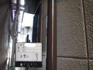 和泉市の外壁塗装・屋根塗装専門店ロードリバース754